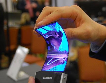 flexible-screen-samsung