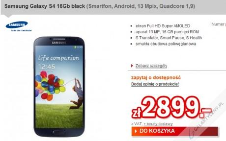 Galaxy S 4 - przedsprzedaż [źródło: Redcoon]