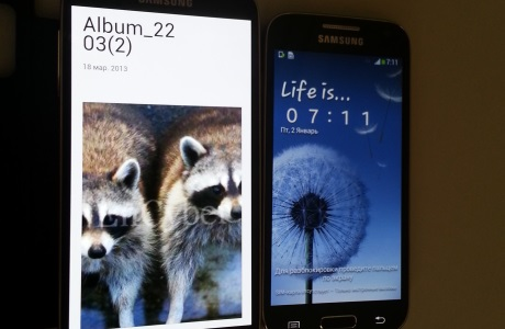Samsung Galaxy S4 mini [źródło: SamMobile]