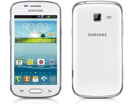 Samsung Galaxy Trend II Duos [źródło: Samsung]