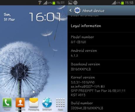 ace2jb 460x383  Pojawił się oficjalny Android 4.1.2 Jelly Bean dla Galaxy Ace 2!
