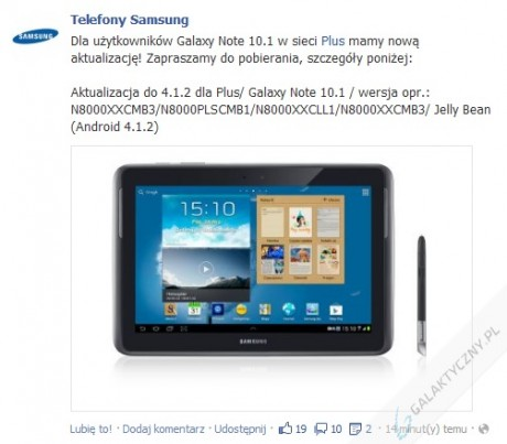 galaxy-note-n8000-android-jelly-bean-plus