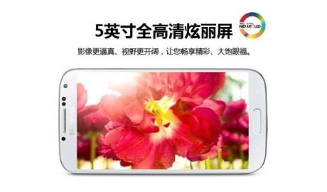 Samsung Galaxy S 4 Duos [źródło: ubergizmo.com]