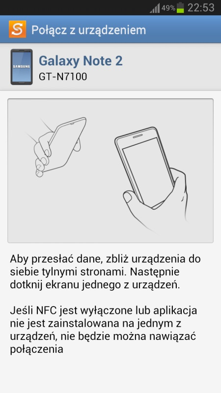 Samsung Smart Switch Mobile [źródło: Google Play]
