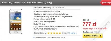 Samsung Galaxy S Advance - biały [źródło: Euro]