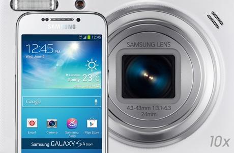 Samsung Galaxy S 4 zoom [źródło: Samsung]