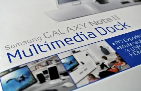 galaxy-note-2-multimedia-dock