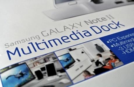 galaxy-note-2-multimedia-dock