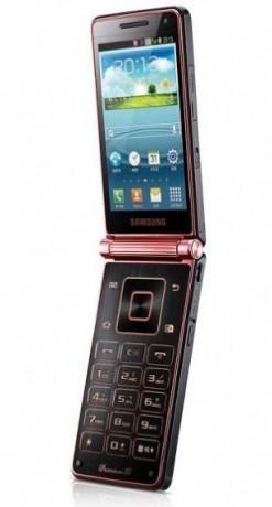 Samsung Galaxy Folder [źródło: ubergizmo]