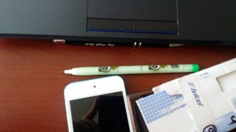 Zdjęcie z Galaxy Note III [źródło: SamMobile]