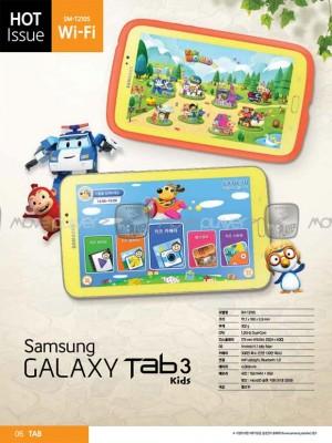Samsung Galaxy Tab 3 Kids [źródło: SamMobile]