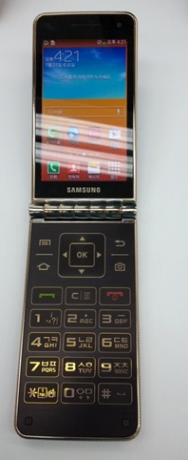 Samsung Galaxy Folder [źródło: SamMobile]