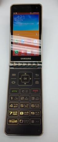 Samsung Galaxy Folder [źródło: SamMobile]