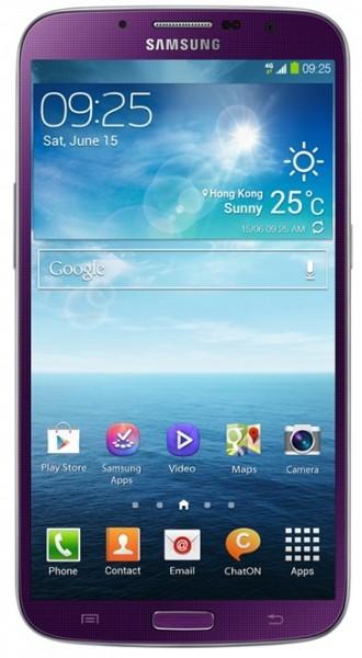 Samsung Galaxy Mega 6.3 w kolorze fioletowym [źródło: Samsung]