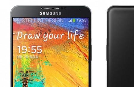 Galaxy Note III - projekt koncepcyjny [źródło: Stellist]