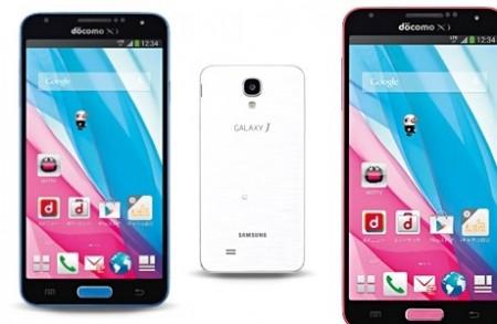 Samsung Galaxy J [źródło: NTT DoCoMo]