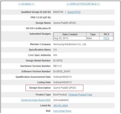 Samsung GamePad - certyfikat Bluetooth [źródło: SamMobile]
