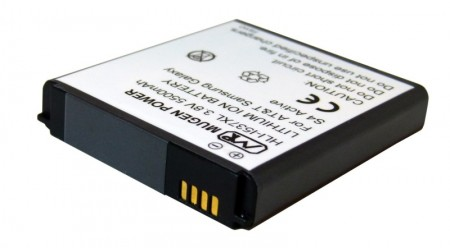 Bateria HLI-I537XL dla Galaxy S 4 Active [źródło: Mugen Power]