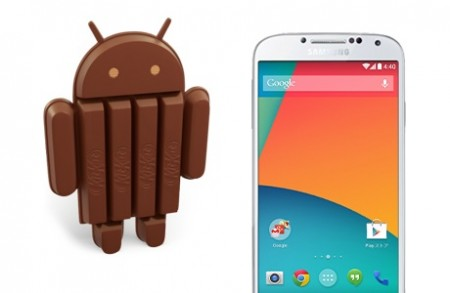 Galaxy S 4 Google Edition - Android 4.4 KitKat [źródło: Google]