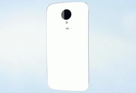 Samsung Galaxy S 5 - Koncept (tył) [źródło: O2 Guru TV]