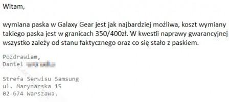 Galaxy Gear - wymiana paska