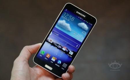 Samsung Galaxy J [źródło: VR-ZONE]