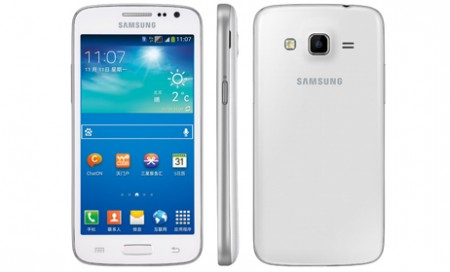 Samsung Galaxy Win Pro [źródło: Samsung]