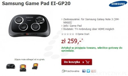 Samsung GamePad EI-GP20 [źródło: Alternate]