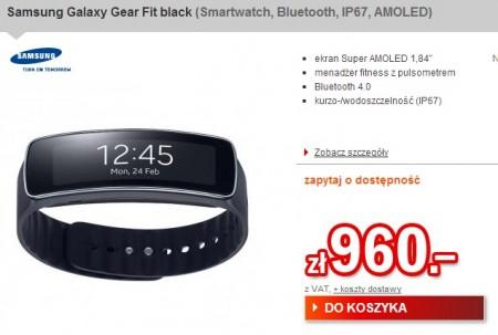 Samsung Gear Fit [źródło: Redcoon]