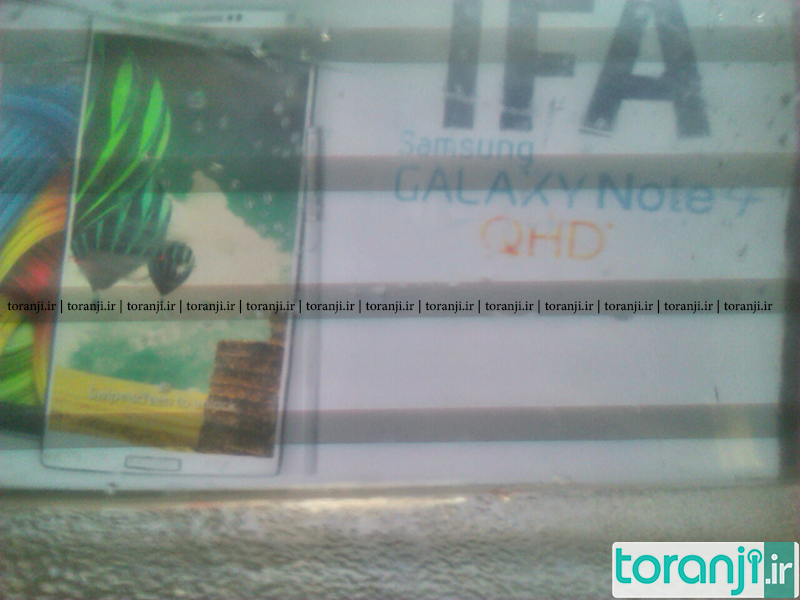 Plakat Samsunga Galaxy Note 4
