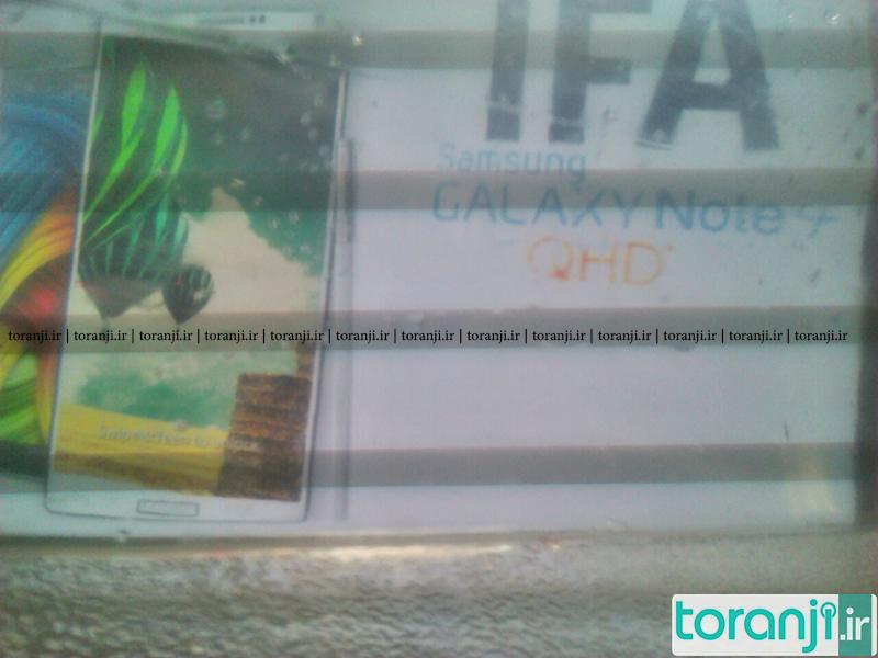 Plakat Samsunga Galaxy Note 4