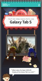 galaxy-tab-s-super-amoled-vs-lcd-01
