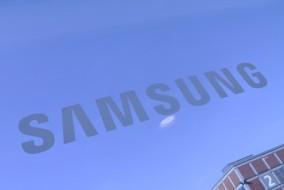 samsung-logo-citycube