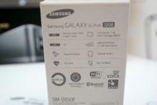 samsung-galaxy-alpha-recenzja-16