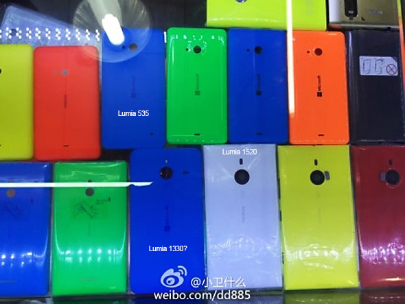 Microsoft Lumia 1330