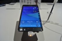 samsung-galaxy-note-edge-unpacked-2014-04
