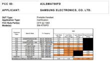 samsung-sm-a700-galaxy-a7-03