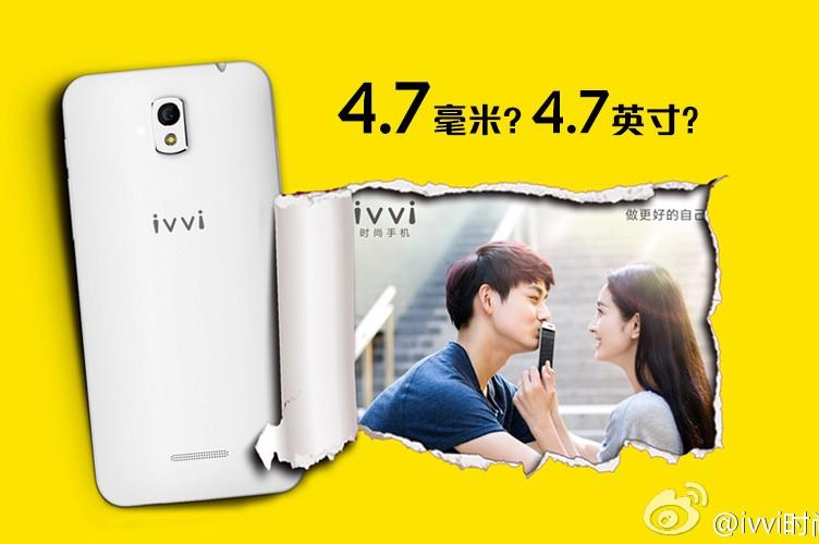 coolpad-ivvi-4-7-mm
