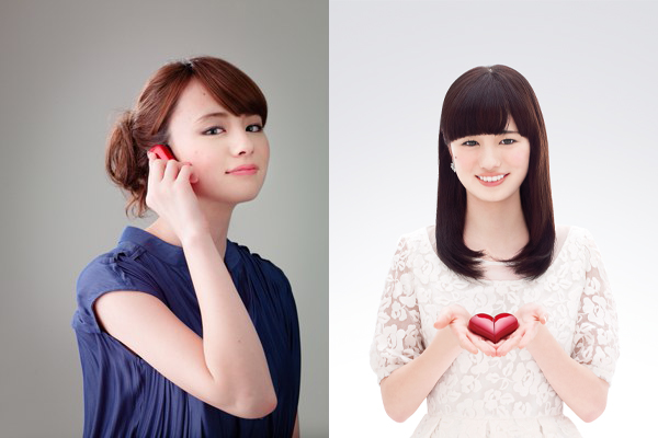Heart 401AB / fot. Ymobile