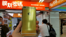 iphone-6-24k-gold-2