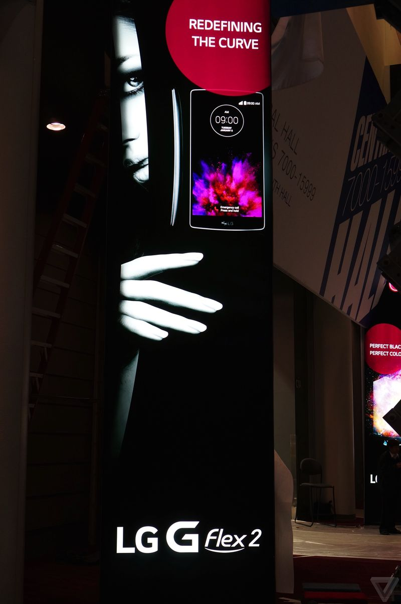 LG G Flex 2 / fot. The Verge