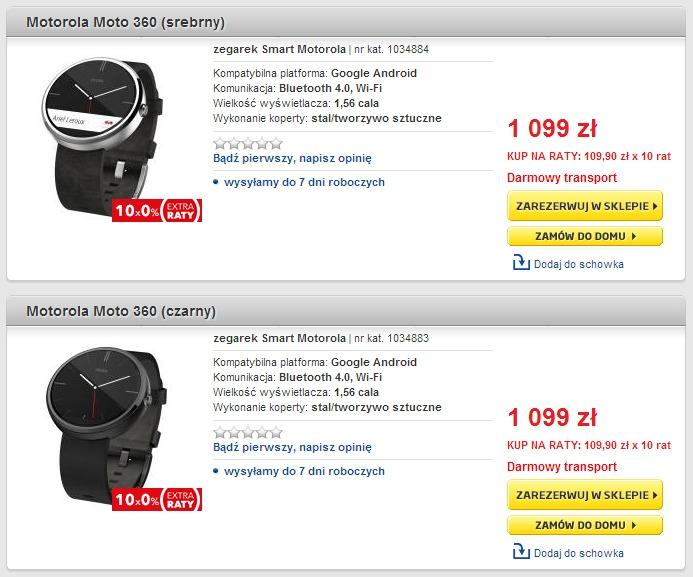 Moto 360 w Euro / fot. Euro