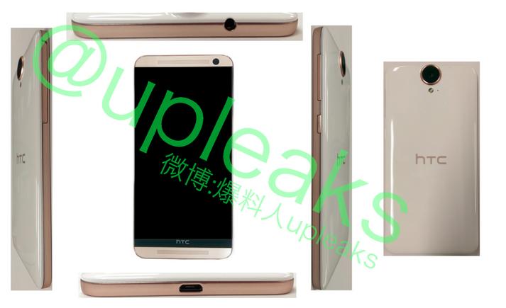 HTC One E9 / fot. upleaks