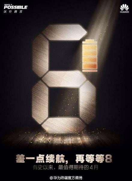 Oficjalna zapowiedź Huawei P8