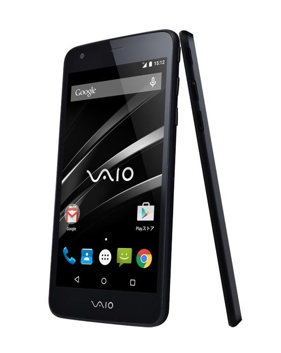 Vaio Phone / fot. b mobile