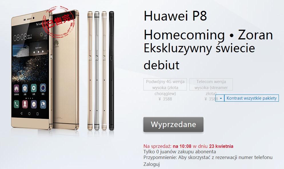 Huawei P8 / fot. Vmall
