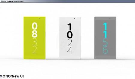 Sony Xperia Z4 - nowe UI