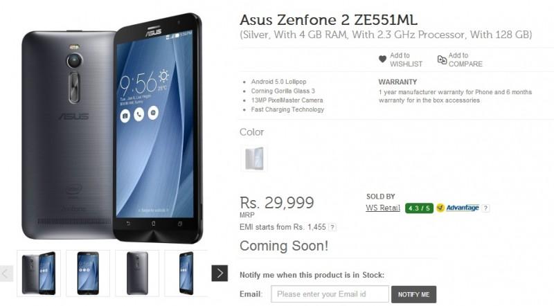 Asus Zenfond 2 128 GB / fot. FlipKart