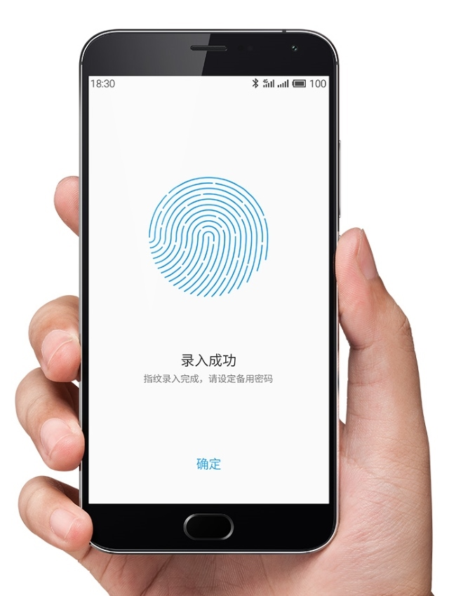 Meizu MX5 - mTouch 2.0 / fot. Meizu