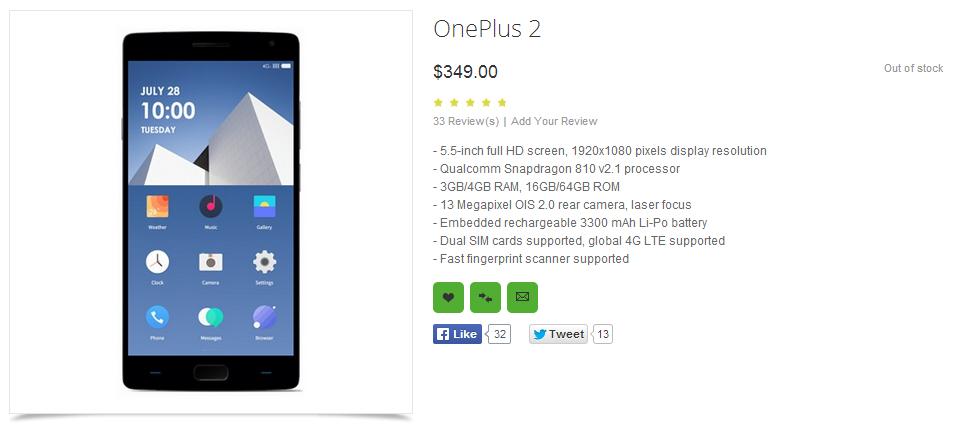 OnePlus 2 w ofercie OppoMart / fot. OppoMart